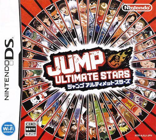 Project Versus J : Dragon Ball, One Piece Et Toriko Réunis